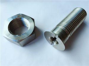 No.55-Mataas na kalidad ng duplex 2205 hindi kinakalawang na asero bolts at nuts