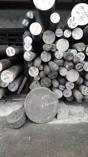 Raw Materyales Stock
